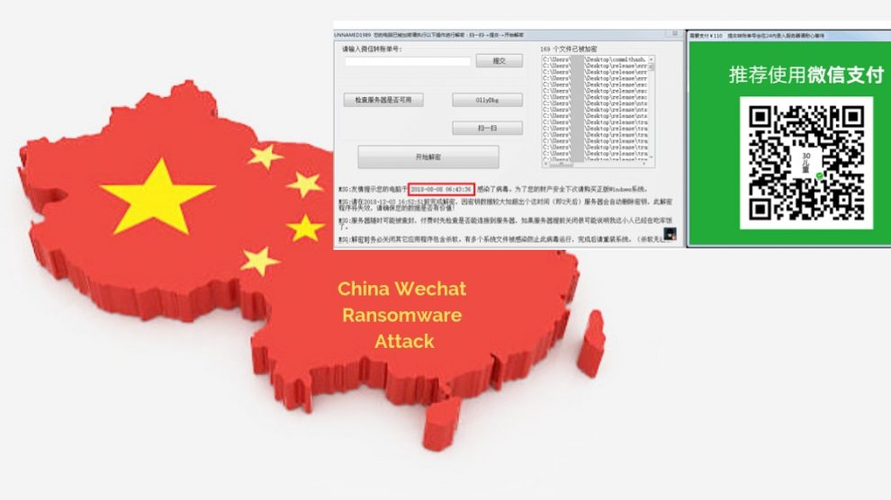 China-Faced-Wechat-Ransomware-Attack
