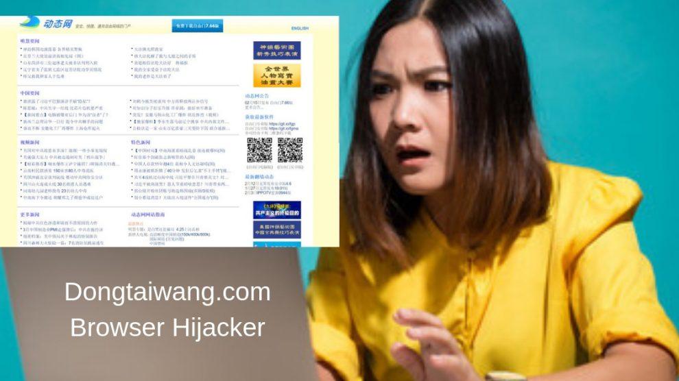 Remove Dongtaiwang.com browser hijacker