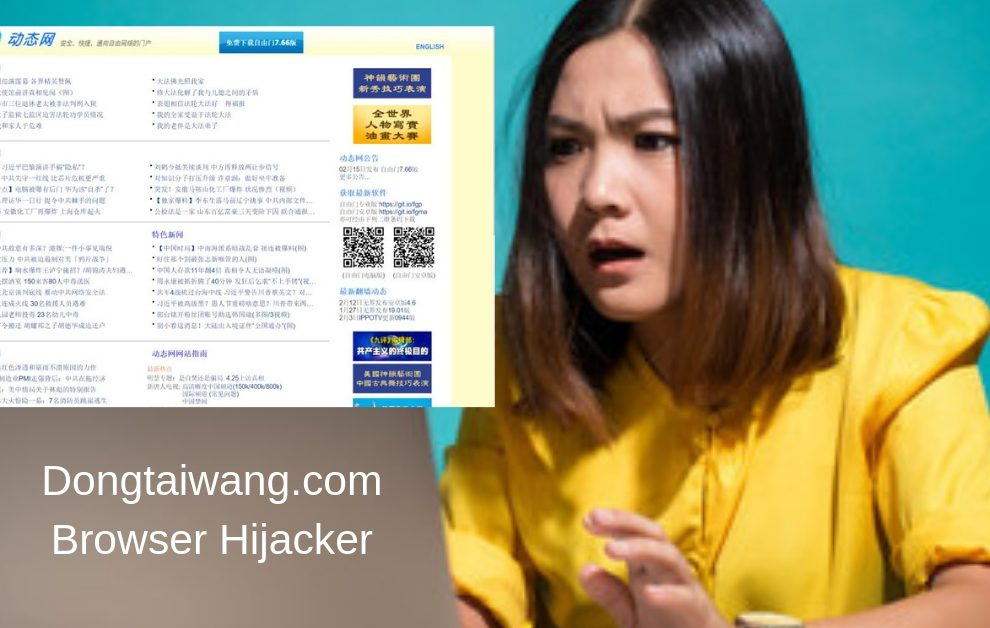 Remove Dongtaiwang.com browser hijacker